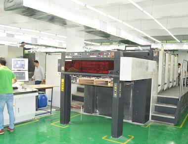 大兴印刷 - 环境保护