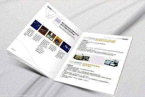 产品保修卡、产品合格证一般是用什么纸印刷?