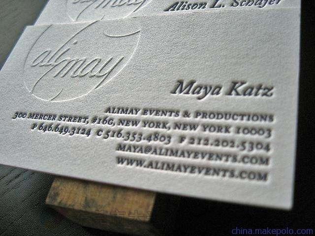 特种纸印刷