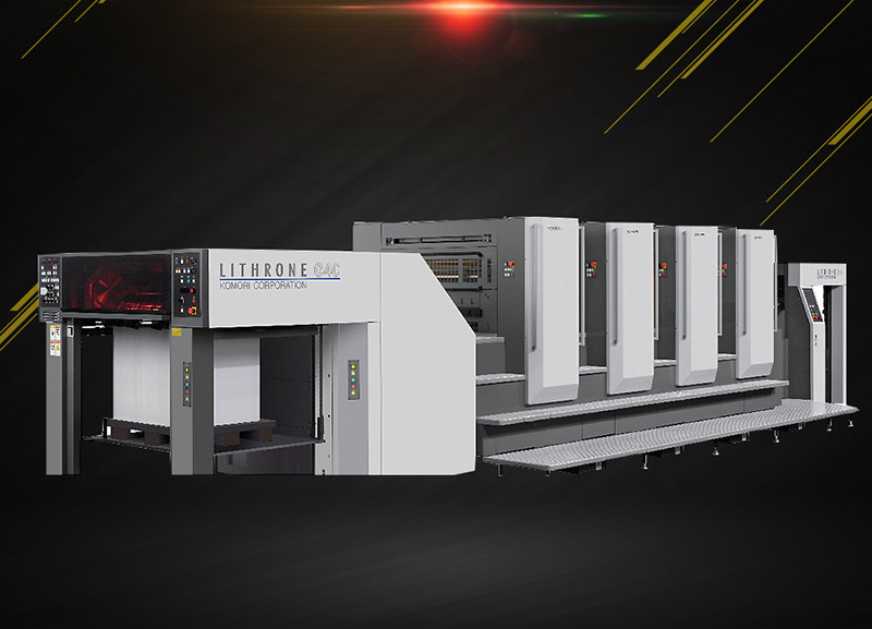 印刷机-小森丽色龙 Printing machine - KOMORI lithrone