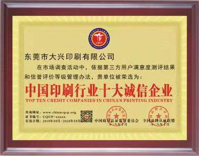 资质证书 (4)