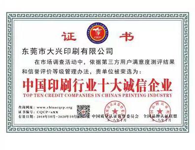 资质证书 (3)