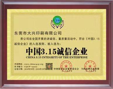 资质证书 (2)
